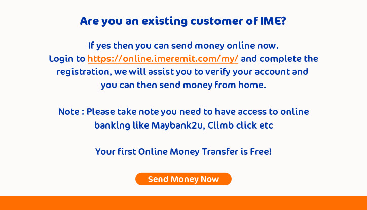 Ime Malaysia Online